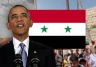 오바마, 시리아 군사개입 일단 유보…외교적 해결 논의