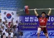 북한 주민도 처음 듣는 애국가…평양에서 울려 퍼지다!