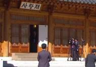 김한길, '검은 정장에 넥타이' 하고 참석…곧 회담 시작