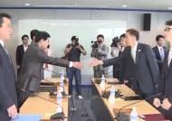 개성공단 재가동 시작…남북 공동위, '3통' 문제 논의