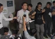 국정원, 통합진보당 홍성규 대변인 등 5명 압수수색