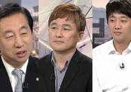 """[집중 인터뷰] 김성태·표창원·이준석 """"나는 진짜 보수다"""""""