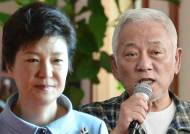 """""""박 대통령이 야당을 겁박""""…민주, 추석에도 강경 모드"""