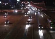 고속도로 정체 대부분 풀려…추석 당일에 정체 '절정'
