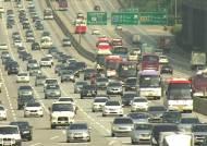 고속도로 교통상황 원활…오전부터 양방향 정체 예상
