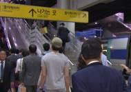 '아쉬움 뒤로하고' 귀경객 북적…열차 이용 52만명 예상