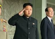 """""""김정은, 북한 외교관 자녀 이달 말까지 급거 귀국 지시"""""""