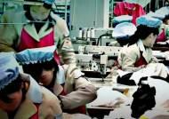 중국 출입국 절차 대폭 강화…북한 외화벌이 제동