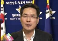 """국방부 대변인 """"북핵 위협 높아 5세대 전투기 확보 불가피"""""""