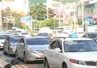 [여의도경제] 택시 기본료 3000원으로 인상…시외할증 부활