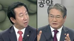 """[집중인터뷰] 공약 후퇴? """"재정 고려"""" vs """"빈곤 문제 외면"""""""