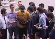 [탐사+] 반전 거듭한 '인천 모자 살해사건'의 전말