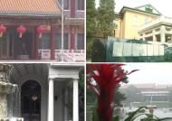 [단독] 박 대통령·김정일 묵었던 중국 '조어대' 최초 촬영