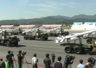 국군의 날, 병력 1만명 시가행진…신무기 '현무3' 첫 선