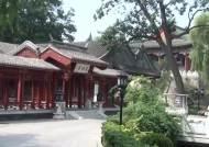 박 대통령·김일성 부자가 묵은 중국 '조어대'를 가다
