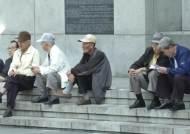 늙어가는 대한민국…인구 8명중 1명 65세이상 고령자