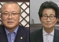 """""""대통령 보좌 의무 못 지켜"""" """"불통""""…진영 사퇴 엇갈린 시선"""