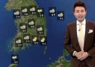 [날씨] 전국 가끔 구름…태풍 '스팟' 영향 없어
