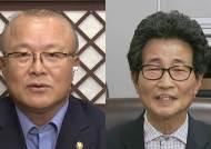 정기국회 '뜨거운 감자' 진영 논란, 여야의 시각은?