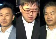국정원, '내란음모 혐의' 3명 사전구속영장 청구