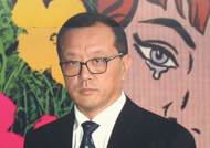 '점당 수억 원' 전두환 일가 환수 미술품 일부 공개