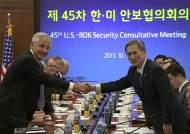 한·미, 전작권 전환 재연기 공감…북핵 억제전략 서명