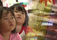 일본 수도권 아동 70% 소변서 세슘 검출…불안감 커져