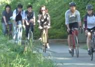 [라이프] 1천만 원 '훌쩍'…하이엔드 자전거의 세계