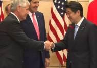 """미국, 일본 집단적 자위권 지지…중국 """"위험신호"""" 발끈"""