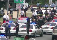 미 백악관·의회 인근서 총격 추격전…여성 1명 사망