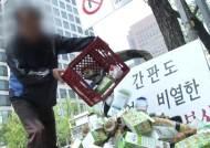 """서울중앙지법 """"남양유업, 밀어내기 피해 전액 배상해야"""""""