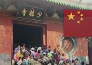 153조 잭팟 터졌다…중국, 사상 최대 규모 국경절 소비