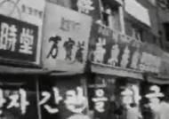 23년 만에 공휴일 재지정 된 '한글날'…과거 풍경은?