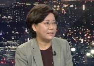 """이혜훈 """"대통령이 공약한 금산분리 관련법 통과돼야"""""""