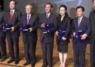 법무부·중앙일보·YTN, 범죄 예방 한마음대회 개최