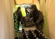 [단독] 북한 화학전 대비 군 치료제, 전부 민간용?