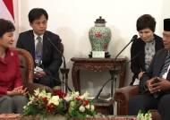 한국-인도네시아, '포괄적 경제동반자' 연내 체결