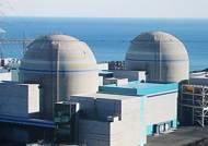 방사능 불안 속 원전 확대 급제동…사실상 백지화