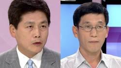 """김진 """"이석기 내란음모로 봐야""""…진중권 """"RO 사조직일 뿐"""""""