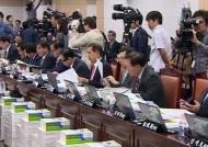 """""""4대강 사업은 대운하 위장한 것"""" 국감서 여야 대격돌"""