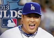 류현진, 한국인 첫 미국 PS 승리투수