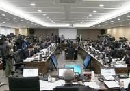 국정감사 사흘째…기획재정부 '국가재정·증세' 쟁점