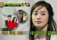 김태희·박형식의 얼굴형은 '개형'…고진감래의 아이콘?