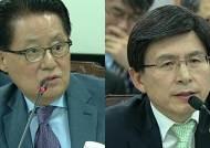 """황교안, '떡값' 공세에 진땀…""""특검 수사에서 무혐의"""""""