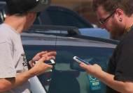 미국, 스마트폰 '곡예 보행' 사망자 증가…처벌 강화