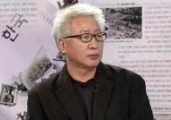 """[집중 인터뷰] 류석춘 """"교육부 수정권고안, 균형 잡혀 있어"""""""