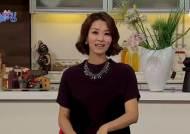 정지영, '살림의 신' 첫 방송…'살림 노하우, 확실히 전합니다'