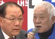 대선 불복 vs 헌법 불복…문재인 발언 놓고 여야 대충돌