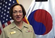 주한미군 육·해·공군 통틀어 첫 여성 사령관 프란케티