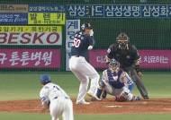 한국시리즈 개막…'두산 대폭발' 7 대 2로 1차전 승리